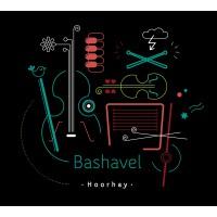 Bashavel: Hoorhay